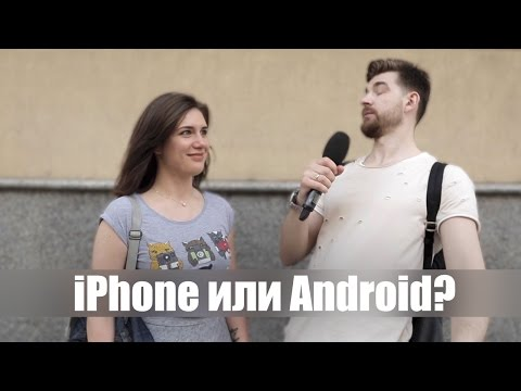 Apple iPhone или Android: Сережа и микрофон Wylsacom Special